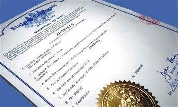В каком ЗАГСе можно зарегистрировать брак с иностранцем и как легализовать свидетельство
