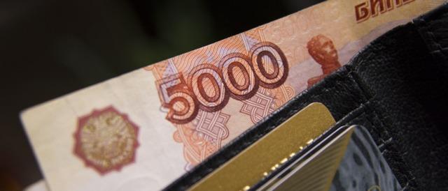 Единовременная выплата алиментов – можно ли оплатить содержание ребенка вперед