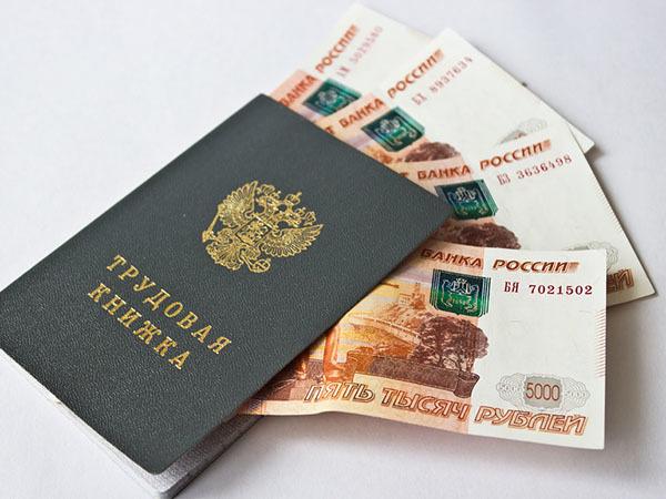 Увольнение по сокращению штата: п 2 ч 1 ст 81 ТК РФ, пошаговая инструкция 2020 года