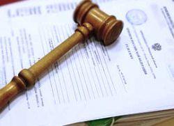 Штраф за неоформленного работника для ИП и юридического лица