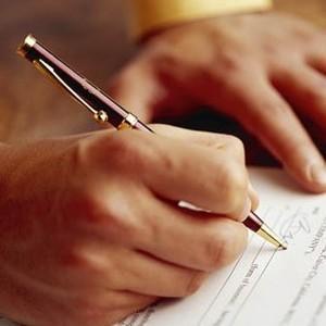 Обязательство о выделении доли по материнскому капиталу: образец соглашения