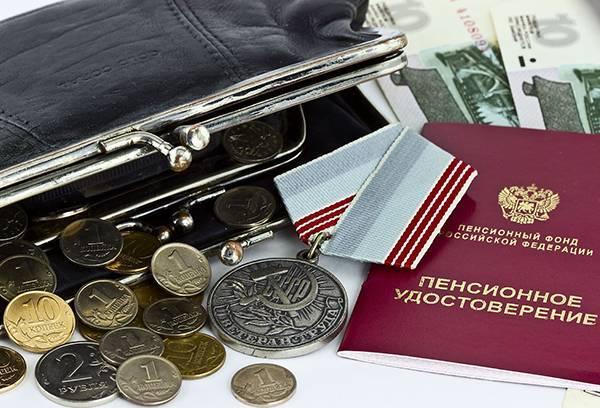 Выплаты военнослужащим при увольнении по окончанию контракта, выходе на пенсию, ОШМ и состоянию здоровья