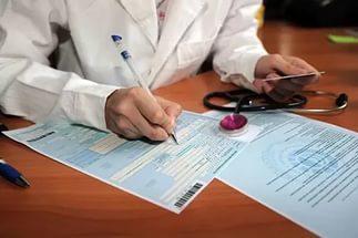 Как выплачиваются декретные на работе: оплата больничного по беременности и родам, отпуска по уходу за ребенком