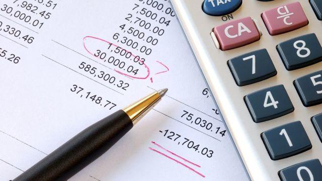 Надбавки к заработной плате: виды доплат, что это такое, персональные и стимулирующие выплаты