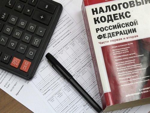 Увольнение в связи с призывом в армию: п. 1 ч. 1 ст. 83 ТК РФ