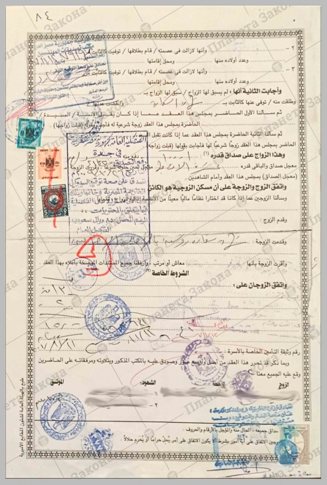 Какие документы нужны для брака с египтянином в Египте