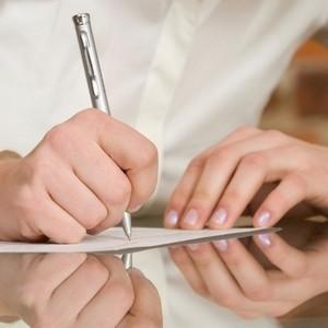 Как забрать заявление из ЗАГСа на регистрацию брака, если передумали жениться