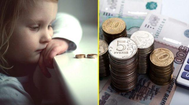Удерживаются ли алименты с материальной помощи при рождении ребенка, на похороны и свадьбу