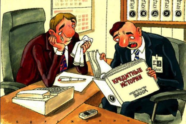 Дадут ли ипотеку с плохой кредитной историей и как взять кредит
