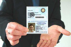Штраф за иностранного работника: виды нарушений, размеры для ИП и юридического лица