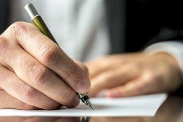 Договор аренды предприятия: образец заполненный и пустой бланк