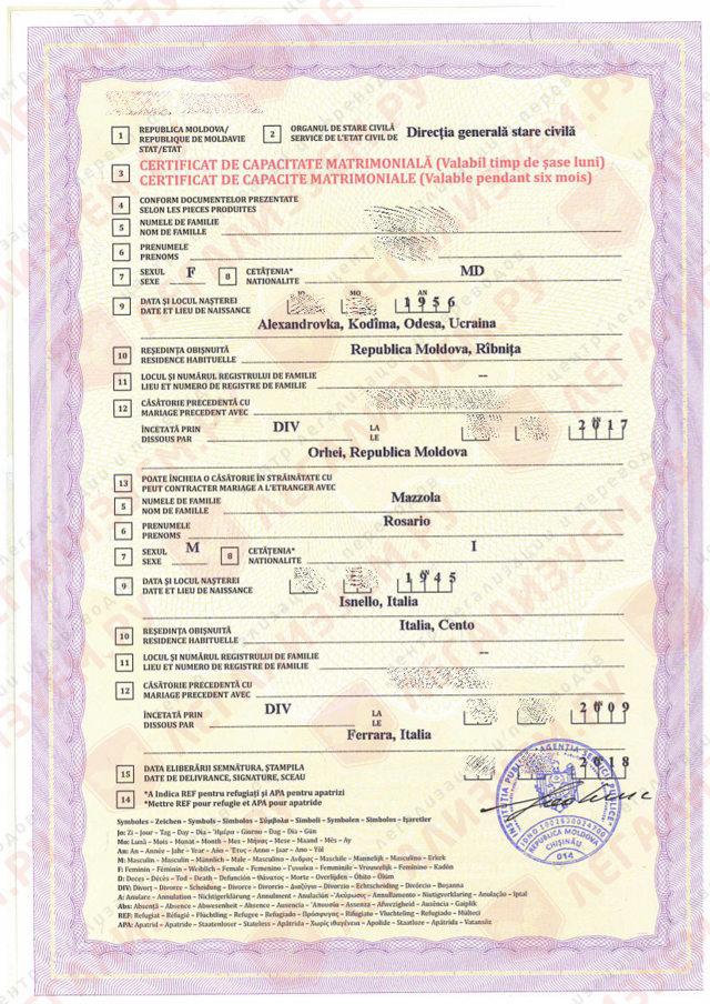 Легализация свидетельства о браке в Молдове: порядок процедуры и необходимые документы