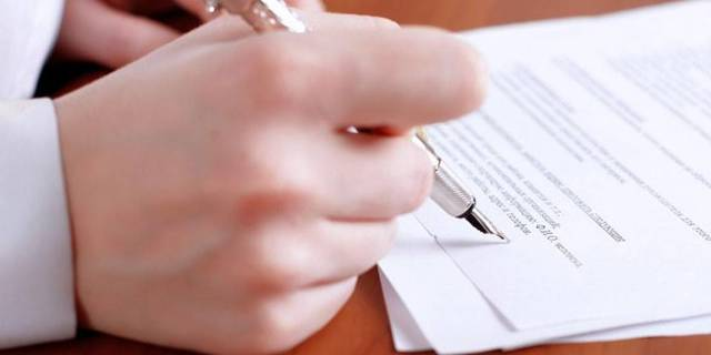 Материальная помощь при заключении брака на работе