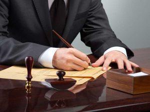 Где хранится завещание и как его найти: запрос в нотариальную палату о наличии документа