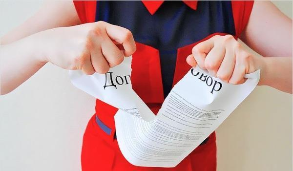 Расторжение брачного договора - как аннулировать контракт