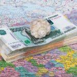 Что выгоднее: отпускные или компенсация за неиспользованный отпуск