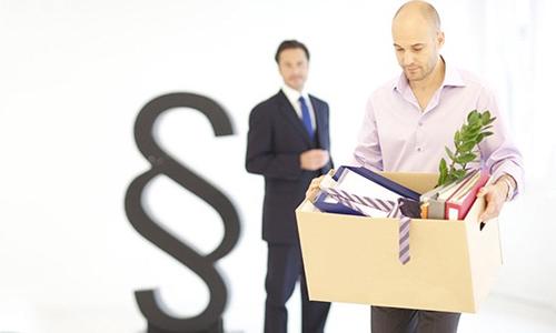 Материальная помощь при увольнении: выплачивается ли, кому и когда положена