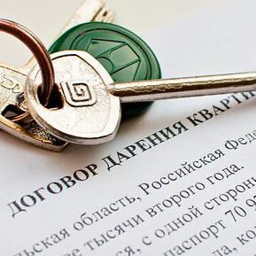 Завещание на квартиру: плюсы и минусы, оформление между близкими родственниками