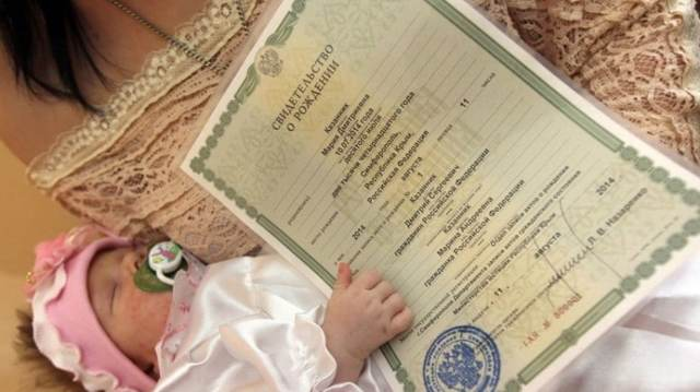 Регистрация ребенка рожденного вне брака - как правильно оформить документы?