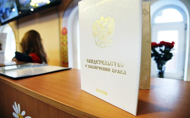 Размер свидетельства о регистрации брака и его формат