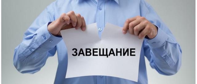 Исковое заявление о признании завещания недействительным: образец и правила подачи иска