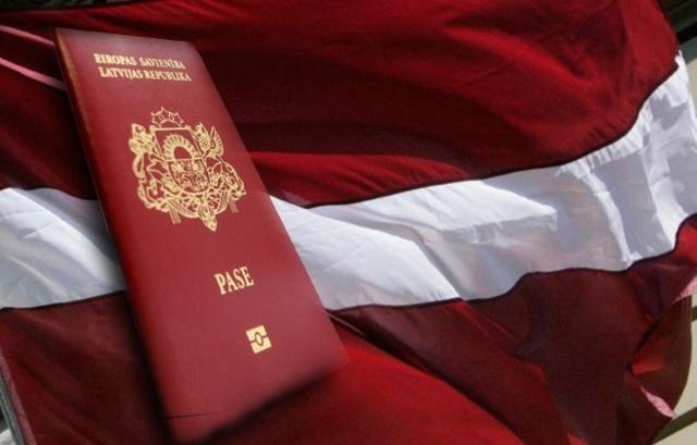 Гражданство Латвии через брак для иностранца: условия и порядок действий