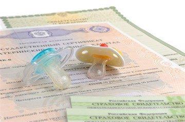 Бланк заявления об установлении отцовства: форма №12, образец заполнения