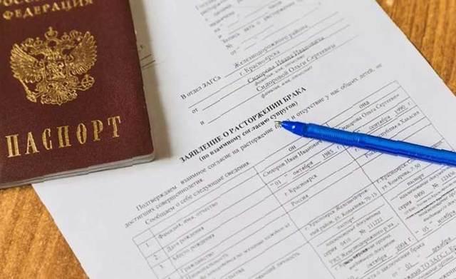 Как вернуть девичью фамилию после развода - смена документов