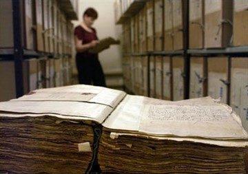 Номер записи акта о заключении брака - для чего нужно его знать?