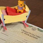 Отпуск по рождению ребенка для отца: положены ли отгулы и на сколько дней