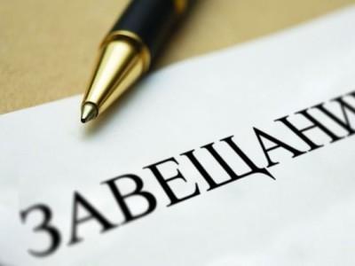 Налог на наследство по завещанию и по закону: облагается ли квартира и другое имущество