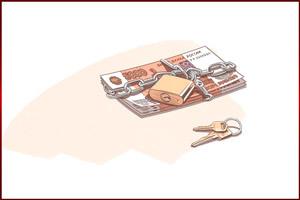 Удержание за спецодежду при увольнении работника: списание стоимости, порядок возврата