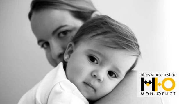 Как взять приемного ребенка в семью: порядок оформления и материальное обеспечение