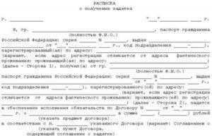 Задаток по ГК РФ: обзор статей 380 и 381, основания для возврата в двойном размере