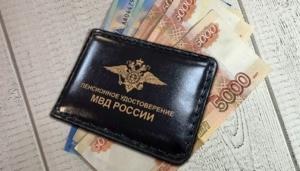 Выплаты при увольнении из МВД: кому положены 7 окладов денежного содержания
