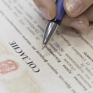 Справка о заключении брака из ЗАГСа: как получить, кто может заказать