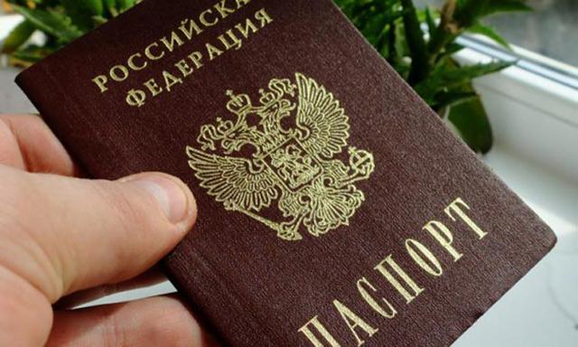 Адрес регистрации в паспорте: где находится, как выглядит штамп