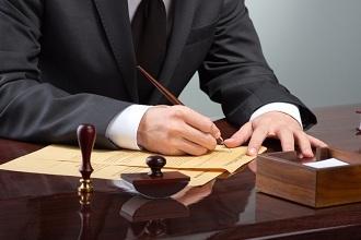 Выписка из решения суда о расторжении брака - как составляется?