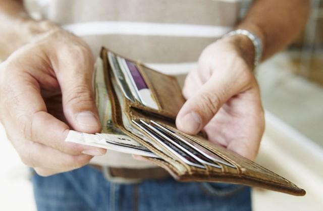 Зарплата гросс: что это такое, отличие от нет заработной платы
