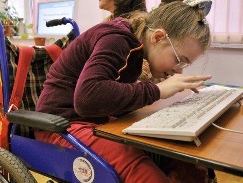 Льготы ребенку-инвалиду, пособие по уходу и другие виды помощи