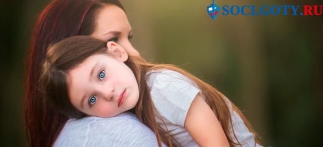Развод после рождения ребенка: причины, пособия и детские выплаты