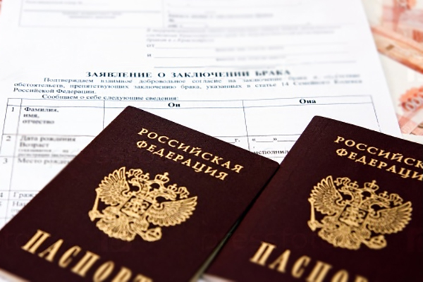 Какие документы нужны для подачи заявления в ЗАГС на регистрацию брака