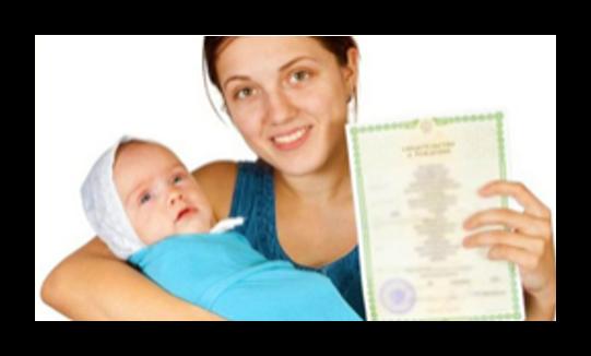 Заявление и согласие родителя на прописку ребенка – образец оформления