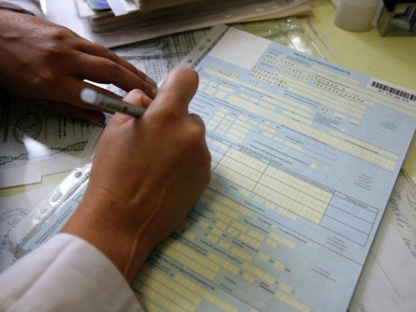 Больничный в частной клинике: можно ли взять в платном медцентре