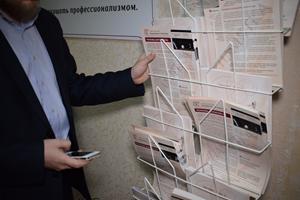 Как признать брак фиктивным в России: как доказать, какие документы нужны