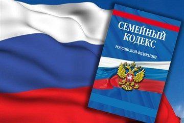 Брак российского гражданина с английской гражданкой, заключенный за границей, признается в РФ или нет