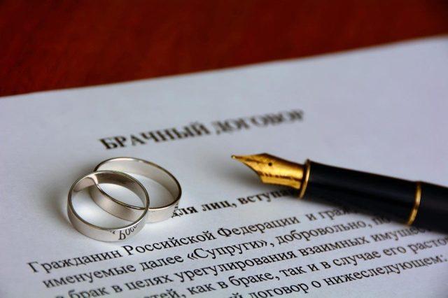 Брачный договор супругов, один из которых является иностранным