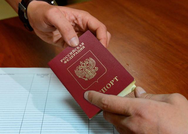 cмена фамилии при регистрации брака - порядок процедуры