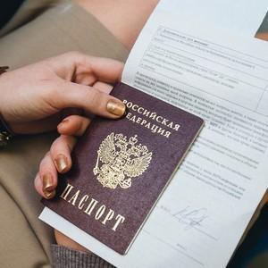 Справка об отсутствии брака из ЗАГСа: где и как взять в России