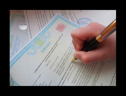 Заявление о принятии наследства: образец написания для нотариуса